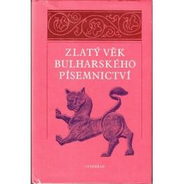 Zlatý věk bulharského písemnictví
