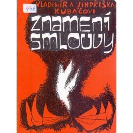 Znamení smlouvy - Jindřiška a Vladimír Kubáčovi (1994)