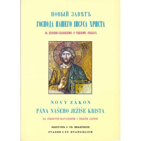 Nový zákon Pána našeho Ježíše Krista na církevně-slovanském i českém jazyce (sv. II)