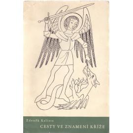 Cesty ve znamení kříže - Zdeněk Kalista