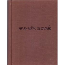 Slovník hebrejsko-něměcký a německo-hebrejský slovník