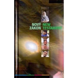 Nový zákon - New Testament (váz.)