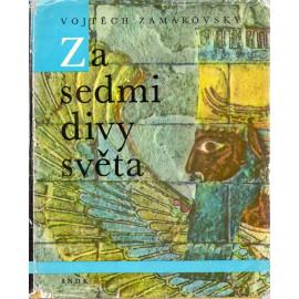 Za sedmi divy světa - Vojtěch Zamarovský (1963)