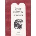 Česko židovský almanach 5755 - 1994/1995