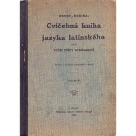 Cvičebná kniha jazyka latinského - Petr Hrubý, Karel Hrdinafránek