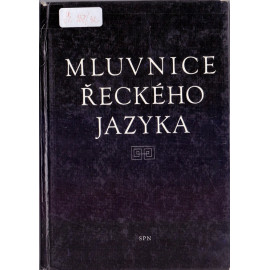 Mluvnice řeckého jazyka  - Jindřich Niederle, Václav Niederle, Ladislav Varcl (1979)