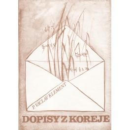 Dopisy z Koreje - P. Václav Klement
